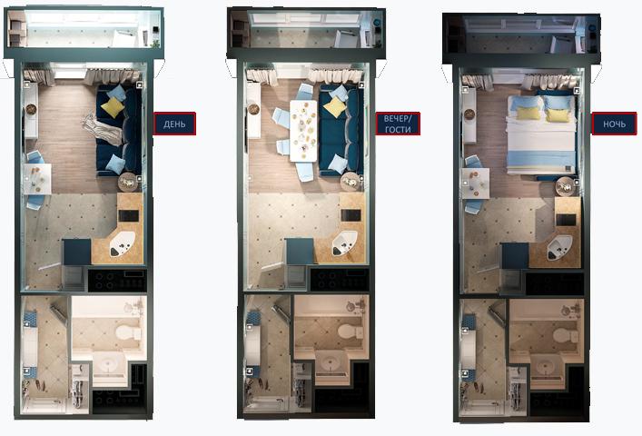 дизайн студия квартир с балконом