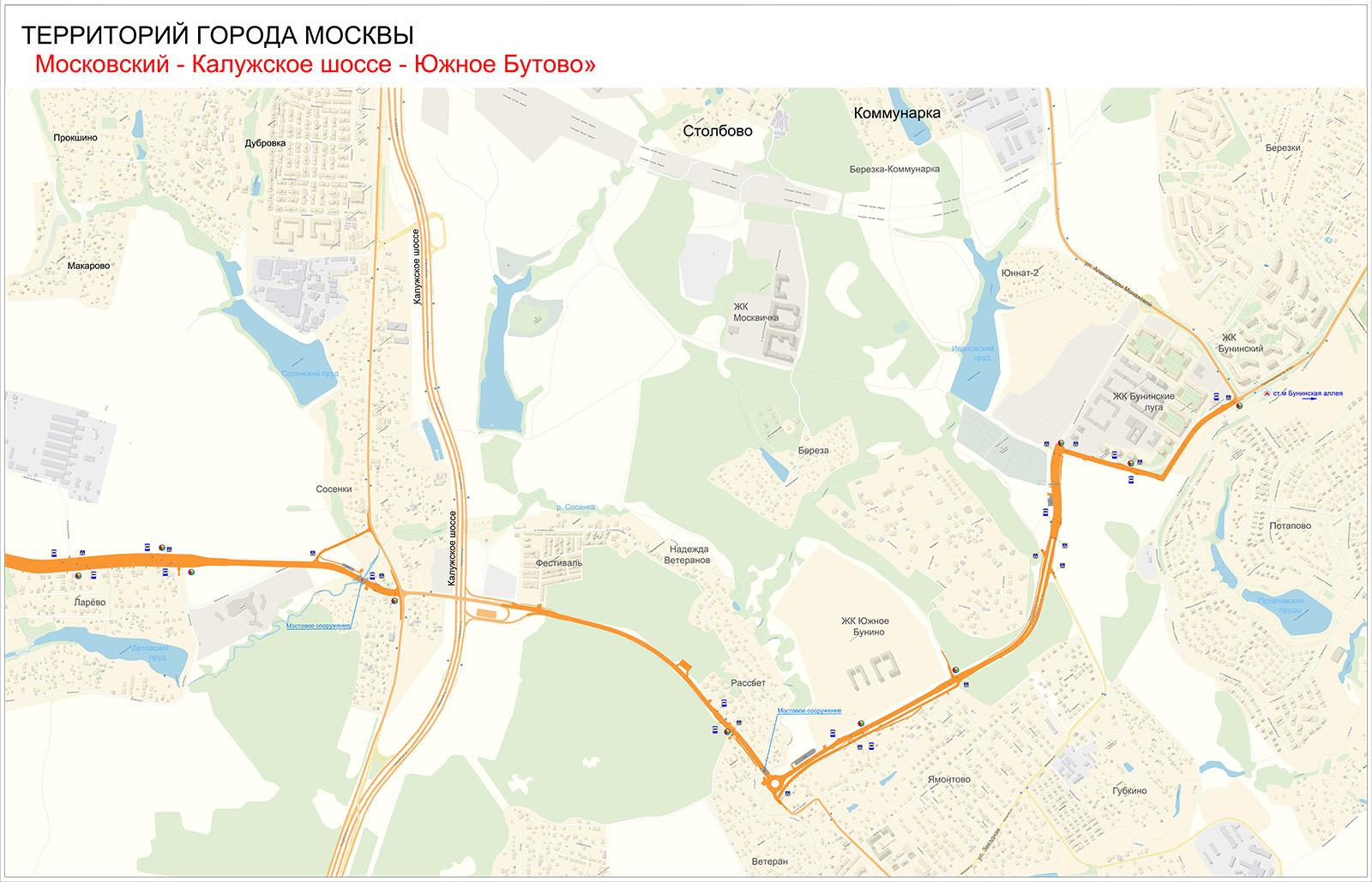 где проходит трасса от киевского шоссе до южного бутово